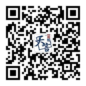 扫亚联韩国语微信二维码,礼包送不停!